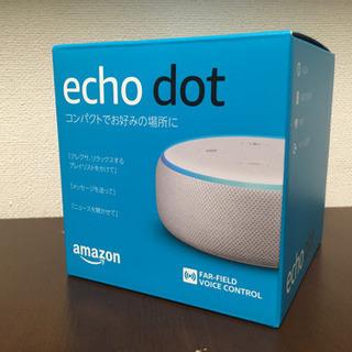 ■未使用新品■Echo Dot エコードット 第3世代 スマート...