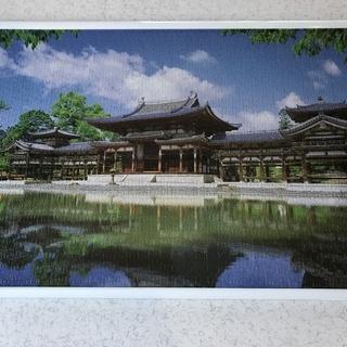 【フレーム入り】 ジグソーパズル完成品 平等院鳳凰堂