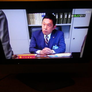 HITACHI 日立 19LCD-H1 液晶テレビ