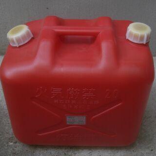 灯油用ポリタンク 20L (お風呂/湯沸し器/ストーブ/ファンヒ...