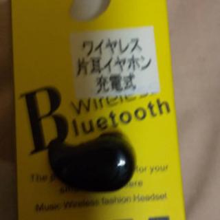 Bluetoothイヤホンです。