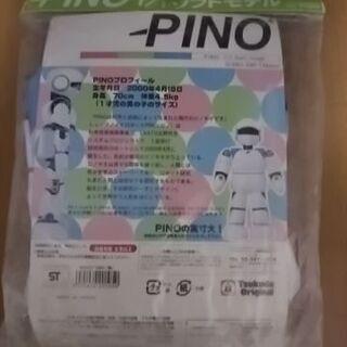 PINO1/1ソフトモデル 青 新品未使用!