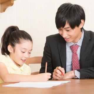 中学生の家庭教師をお探しの方へ