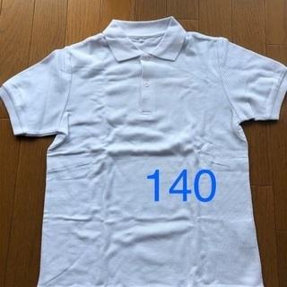 ポロシャツ 白 140【未使用】