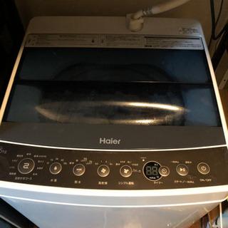 取引済 洗濯機 Haier 2016年製造