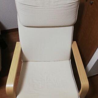 [中古品IKEA]インテリア椅子