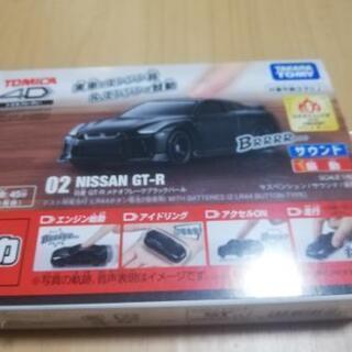 トミカ4D 日産GTR(ブラック)