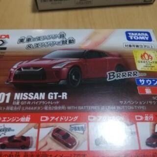 トミカ4D GTR(レッド)