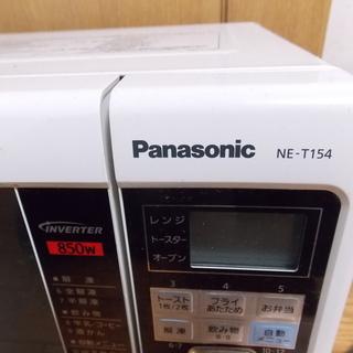 Panasonic パナソニック 電子レンジ NE-T154 - 家電