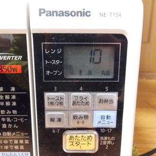Panasonic パナソニック 電子レンジ NE-T154 - 売ります・あげます