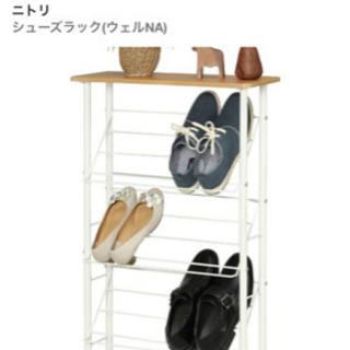 天板シューズラック 靴箱 シューズボックス スリッパラック ニトリ − 大阪府