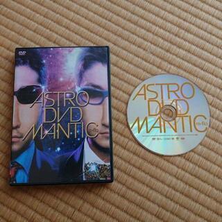 m-flo DVD 2005年2月23日発売  ASTRO MA...