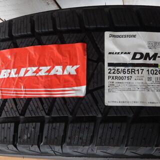 スタットレスタイヤ 225/65/R17 新品 ブリザック DM-V2