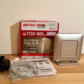 バッファロー  Wifi無線ルーター WSR-2533DHP/M-CG