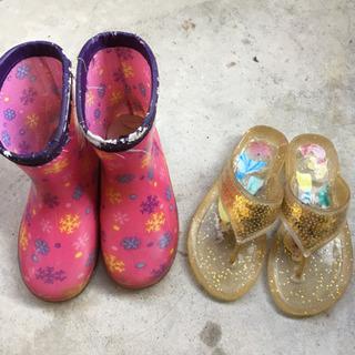 靴 2足セット サイズ17センチ