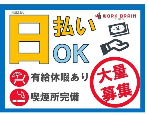 所 レポート 東京 テ 喫煙