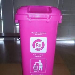 ごみ箱 ピンク