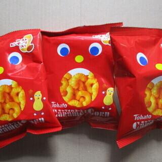 【2/29掲載終了】 【3袋セット】 小袋 キャラメルコーン