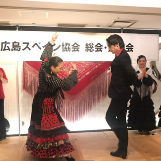 フラメンコ 踊り・ギター・唄・カホン・スペイン語・ボイトレ - 広島市