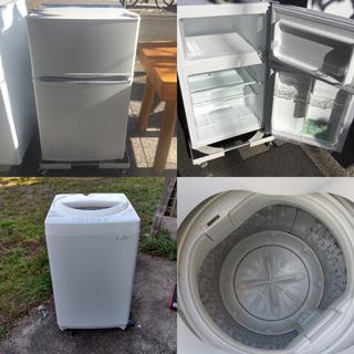 🌈1人暮らし向け 冷蔵庫&洗濯機 セット🌈 新生活応援セール