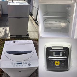 🌈1人暮らし向け 冷蔵庫 洗濯機 炊飯器 3点セット🌈 新生活応...