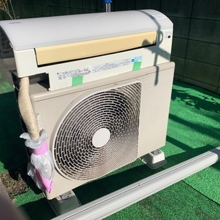 【お掃除機能付き】TOSHIBA 大清快 14畳用エアコン【今年...