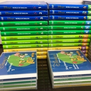 DWE英語システム DVD CDカバー