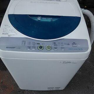 SHARP・4.5キロ全自動洗濯機