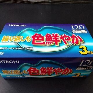 VHSビデオカセットテープ120分3本パック未使用品 日立 T-...
