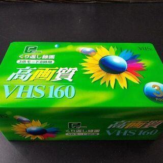 VHSビデオカセットテープ160分3本パック未使用品 エターナル...
