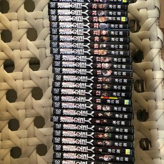 進撃の巨人 1から28巻 限定版や関西版 マンガ