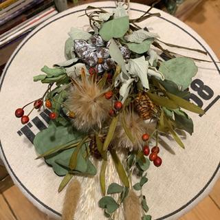 ドライフラワー 花束 壁飾り ボタニカル ブルックリン ナチュラ...