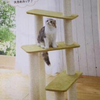 ねこちゃんのキャットツリー