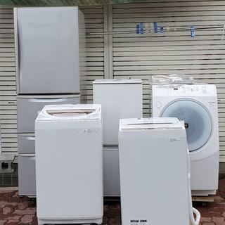 年内のご案内、冷蔵庫、洗濯機の買取、処分に関して🐢Part2