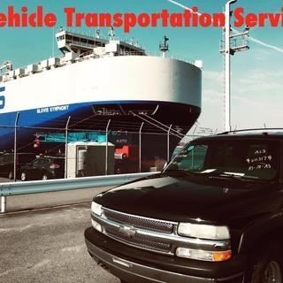 車両海外輸送サービス。
