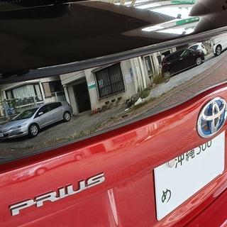 予約中)H24後期 美車 プリウスS 走行6万 整備済み。