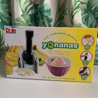 Dole yonanas  ヨナナス アイスメーカー デザートメーカー