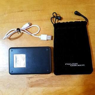 携帯持ち歩きバッテリー