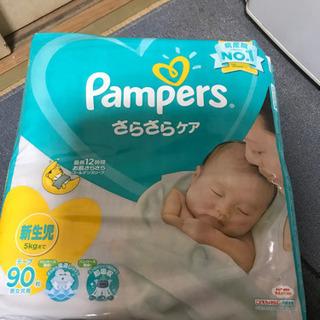 オムツ 新生児 テープ
