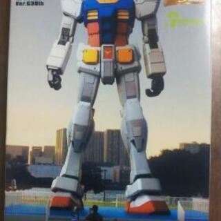 RX-78-2 ガンダム(バージョンジーサーティース グ...