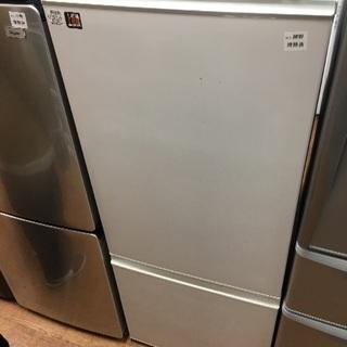 1年保証 AQUA 2ドア冷蔵庫 入荷