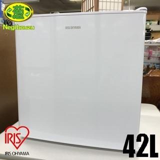 美品【 IRIS 】アイリスオーヤマ 42L 1ドア冷蔵庫 小型...