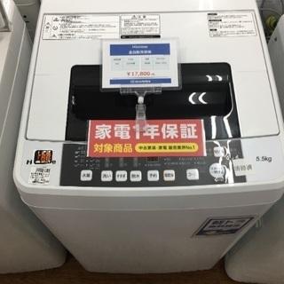 1年保証 Hisense 全自動洗濯機が入荷