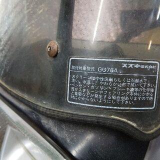 9万円🍒刀カウルセット‼️旧車‼️ステー・テール・フェンダー付‼️カタナ❗️GSX1100S - バイク