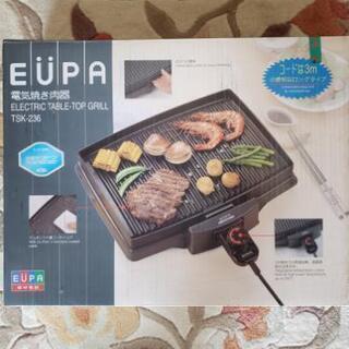 ユーパ 電気焼き肉器 ホットプレート