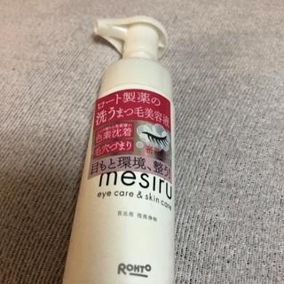 洗うまつ毛美容液