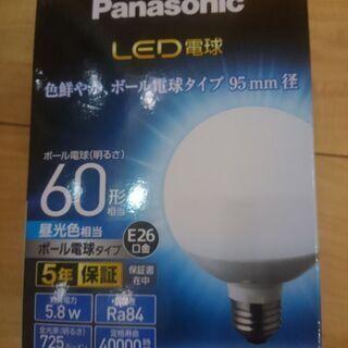 ほぼ未使用!パナソニック LED電球 95mm径 昼光色 E26...