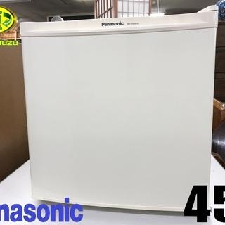 美品【 Panasonic 】パナソニック 45L 1ドア冷蔵庫...