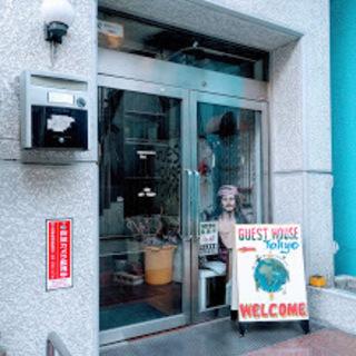 新宿区神楽坂・4線利用可。キャンペーン実施中!