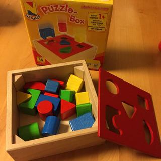 NEMMER puzzle-box